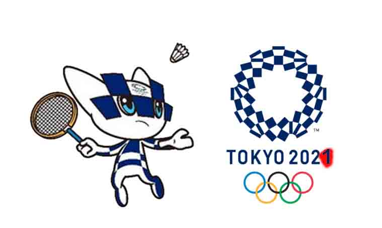An extended tour of Tokyo Olympic